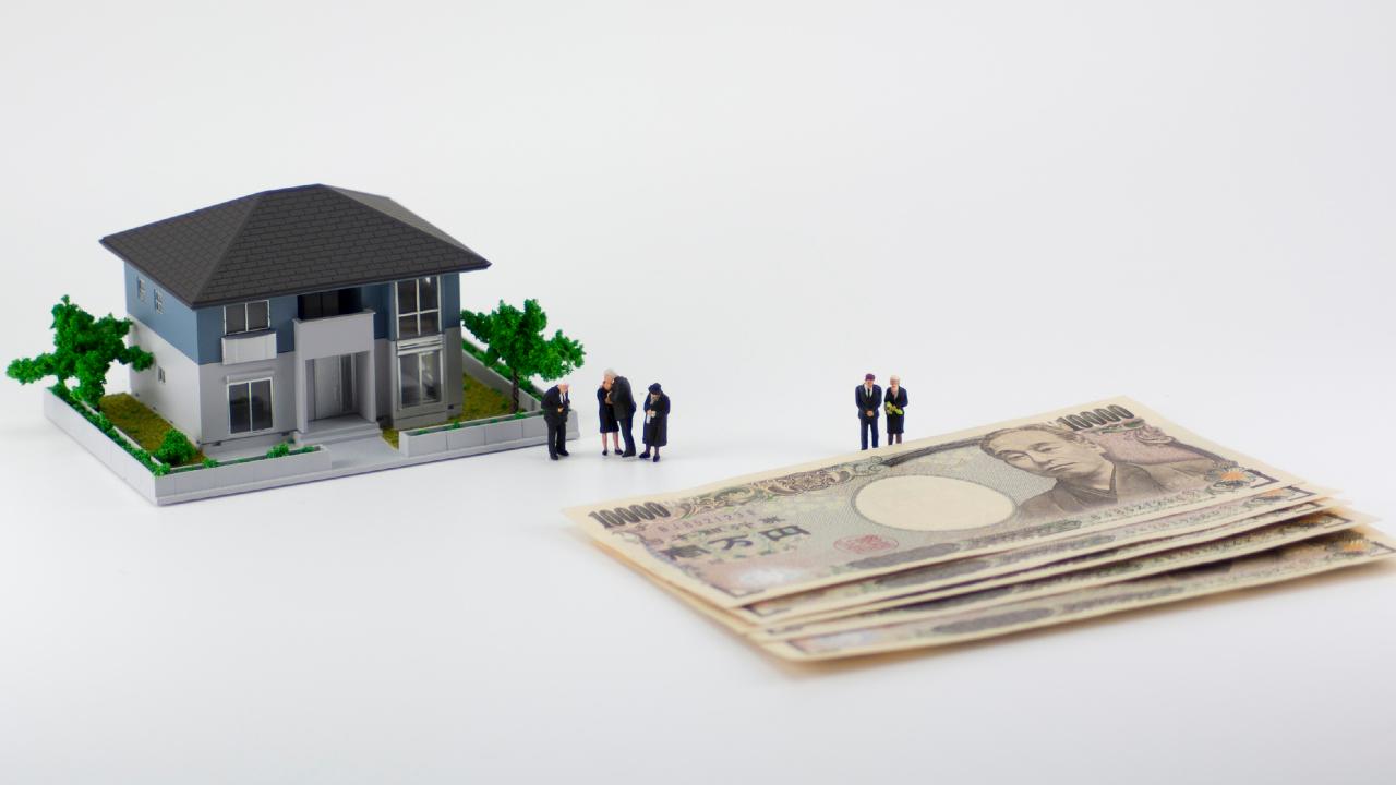 自宅の土地評価額を80%減…相続税「家なき子特例」の全貌