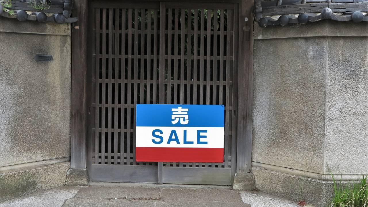 判断力が衰える前に「空き家の自宅」を売却したい…老人ホームに入所した80歳男性の解決事例