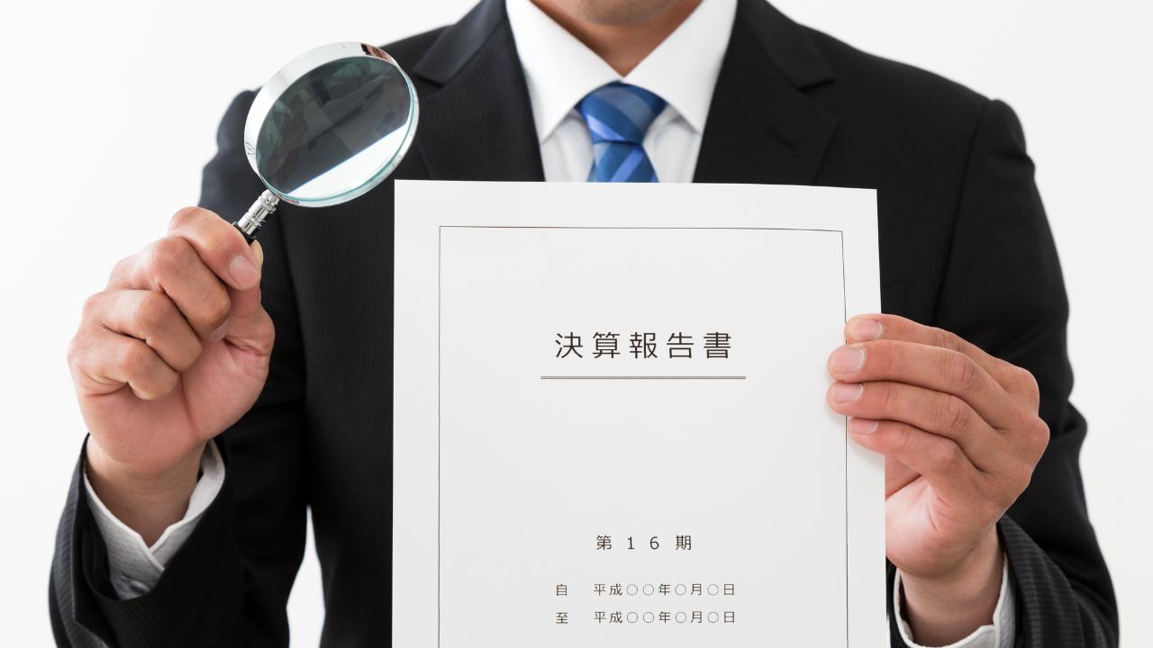 マルサの税務調査…不正申告1億円、不正所得2千万円が目安?