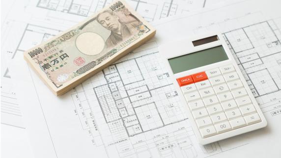 投資用不動産を「利回り」だけで選んではいけない理由
