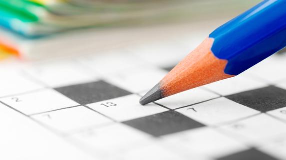 【クロスワード】空欄に当てはまる文字はどれ?3択から選ぼう