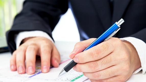 税金奪還の第一歩となる「源泉徴収票」の読み方