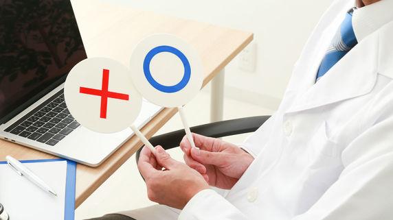 医師の資産運用・相続『幻冬舎ゴールドオンライン』活用ガイド ~for Doctor~