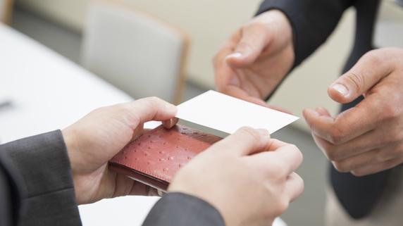 税務上「使用人兼務役員」と認められない役員の調査事例