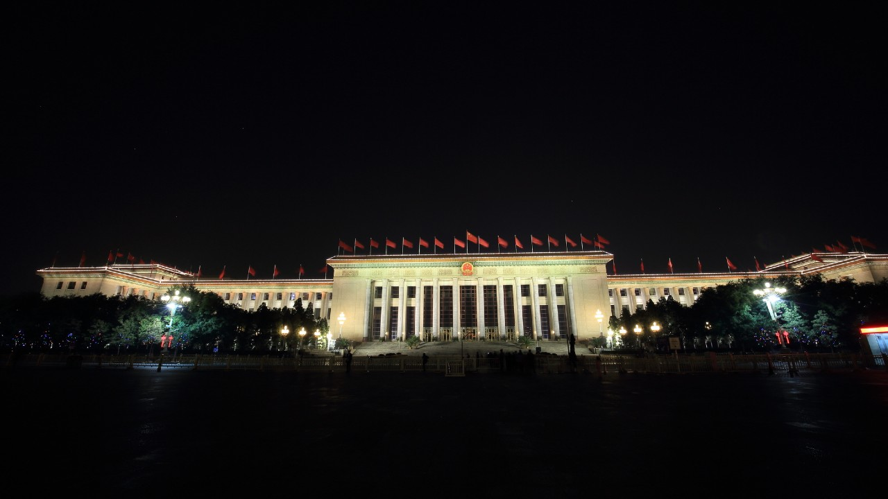中国、厳しい外交環境と強まる保守的色彩…両会で明らかに