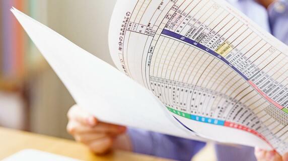 不動産売却時の「譲渡所得」にかかる、所得税・住民税の計算法