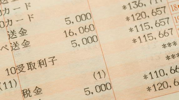 税務署の「通帳チェック」で判明した相続税の申告漏れ