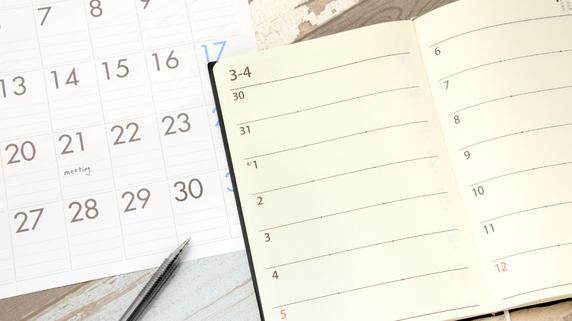 法人契約の保険で「退職金」を準備する方法