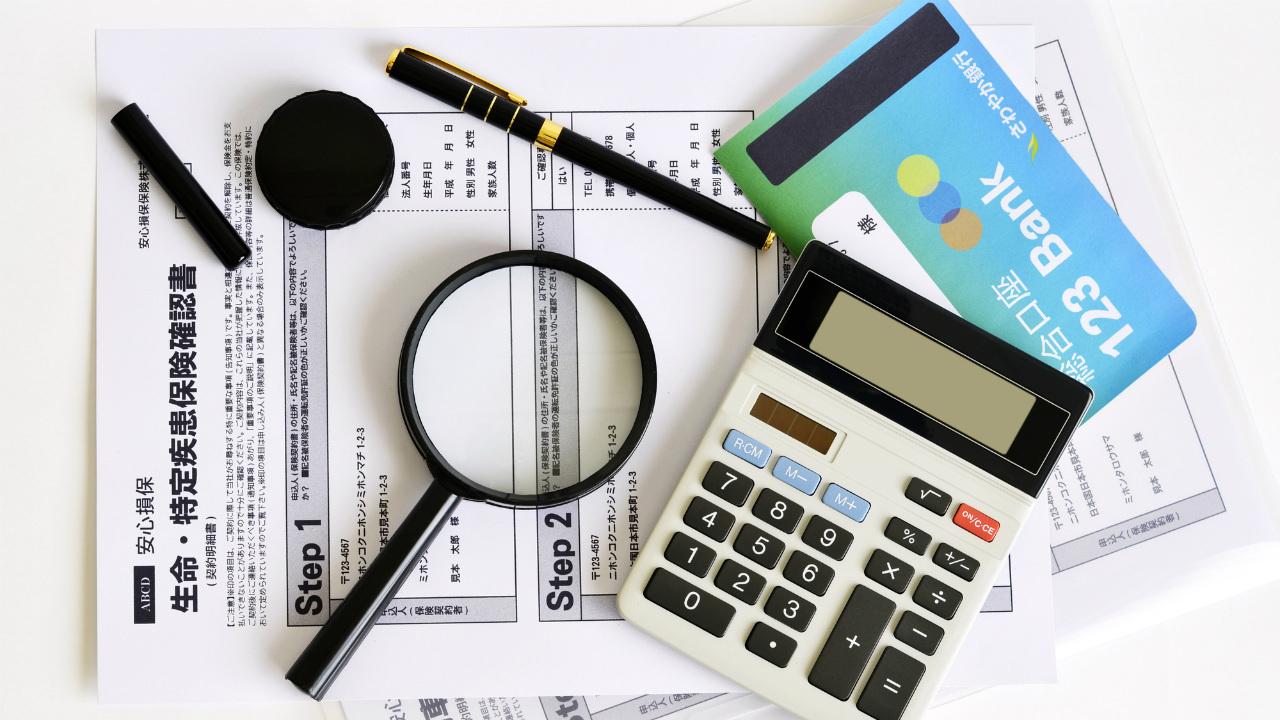 保険の「種類」「加入年」に注意――生命保険料控除の概要