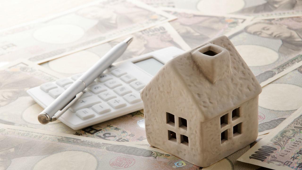 住宅ローンの滞納・・・「督促状」と「催告書」の違いとは?