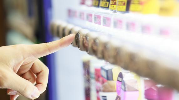 かつて流行した消費税還付を狙う「自動販売機作戦」とは?