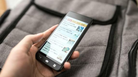 電子雑誌読み放題 買収 アップル ニュースアプリに統合 米国で起こったことは…