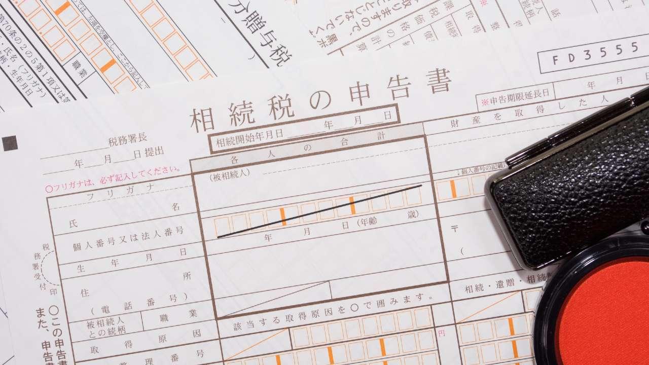 令和日本「大相続時代」の到来…無策が招く「高額納税」の悲劇