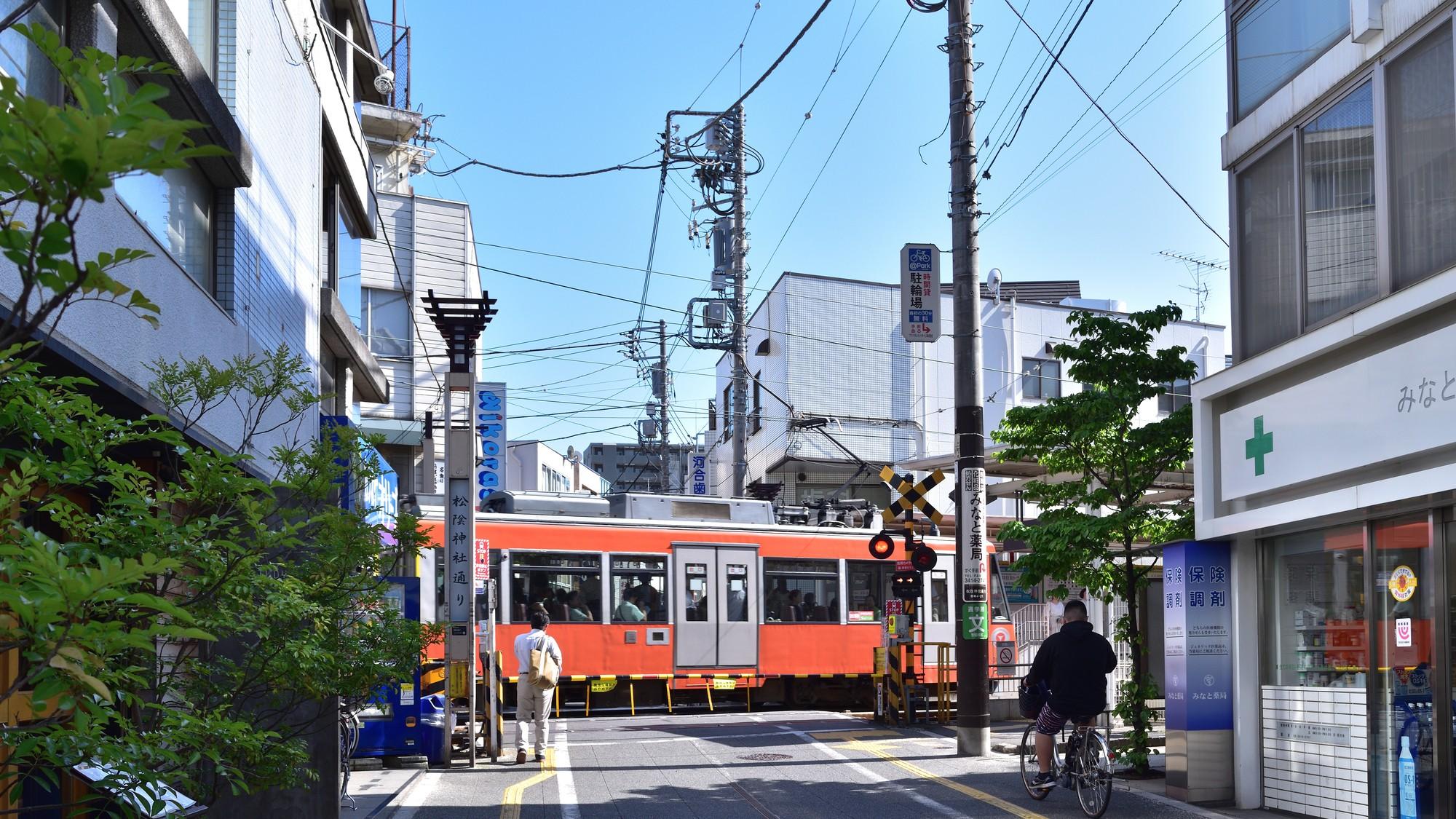 路面電車・東急世田谷線「松陰神社前」は、不動産投資の穴場!?