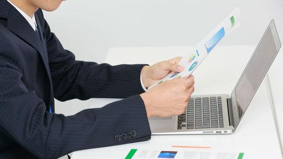 銀行の信頼を勝ち取るための「事業計画書」の書き方
