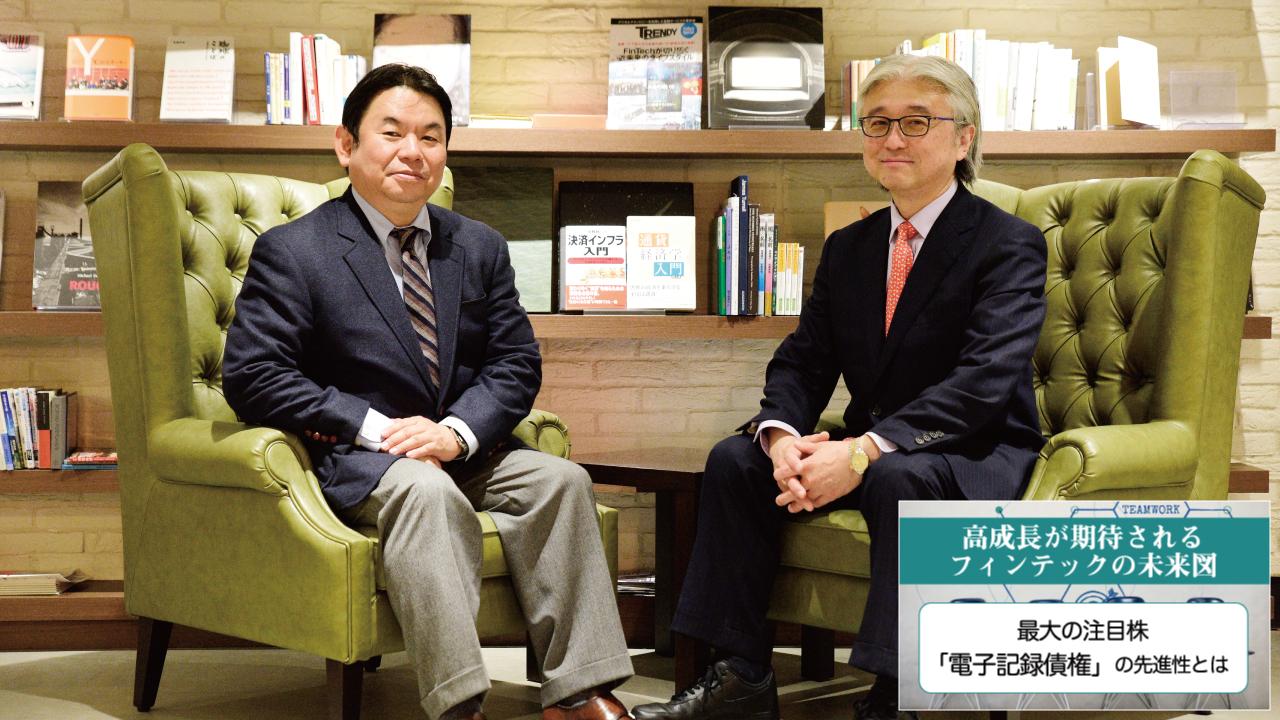 先進的な金融システムを生んだ日本の「決済」の歴史