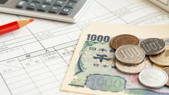 元国税専門官ズバリ「ふるさと納税は使わなければ損」な理由