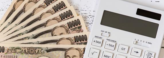 折り返し融資も考慮に 「資金繰り分岐点売上高」の計算式