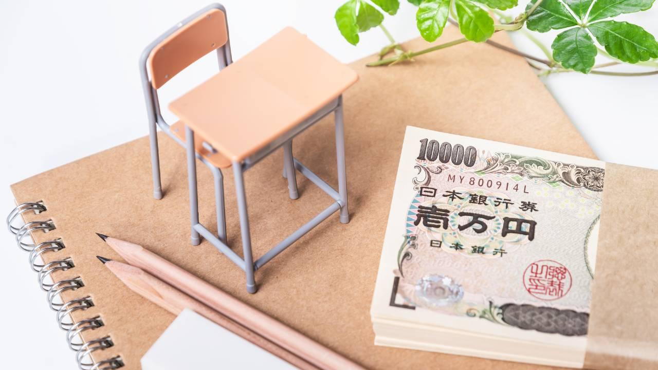 無理!奨学金返済「月1万7000円」3ヵ月延滞の先に待つ悲劇