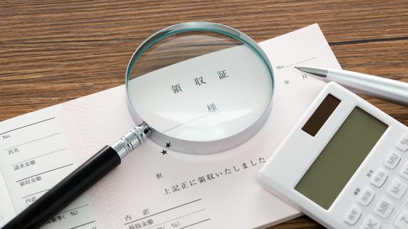 税務調査の「質問応答記録書」へすぐサインしてはいけない理由