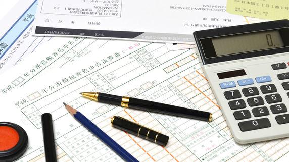 小さな会社が「青色申告」を選択すべき4つの理由