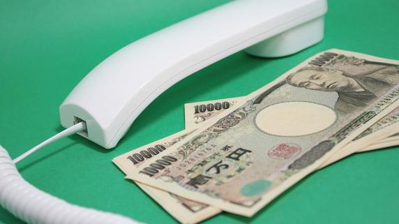 「事前確定届出給与」の活用で役員賞与を損金化する方法