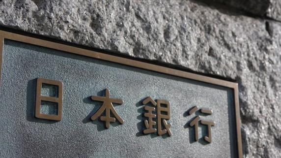 投資家が「破綻を憂慮するのに、日本国債を買う」当然の理由