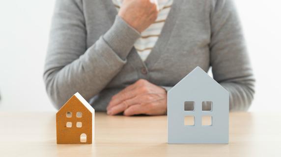 「150万円値下げします」の恐しさ…家を買う人が知らない真実