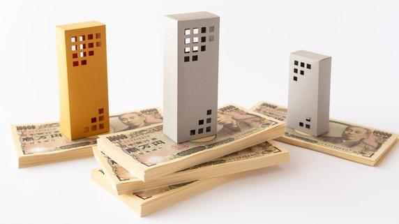 「売れにくいマンション」8つの特徴…それでも売却する方法