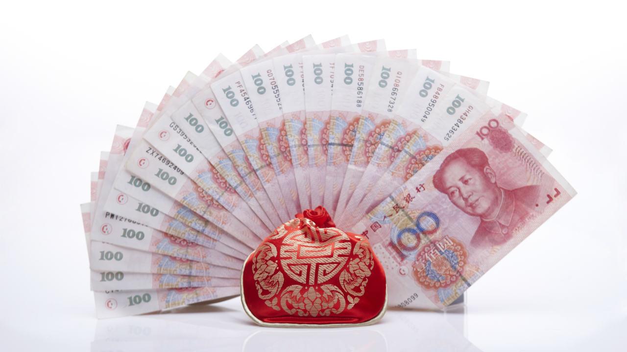 中国の中央銀行総裁、「デジタル通貨発行」に関して公式声明