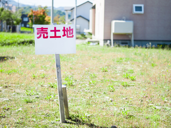 宅建業法等の規制に注意したい不動産の分割売買