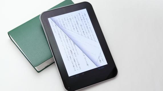 紙より重宝!?読みやすくて荷物も増えない「電子書籍」アプリ