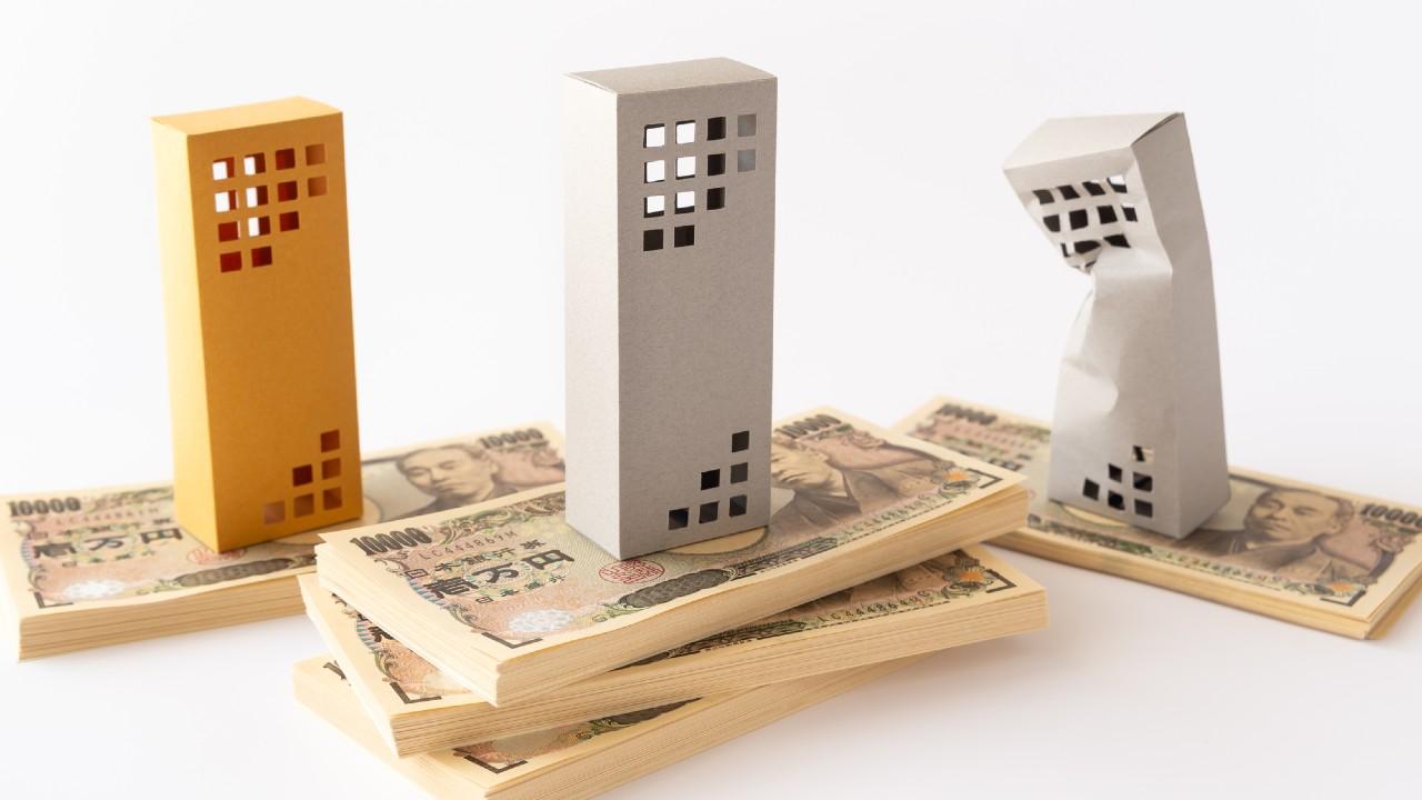 不動産投資は現金とローンのどっちが得か?…考えてみたら
