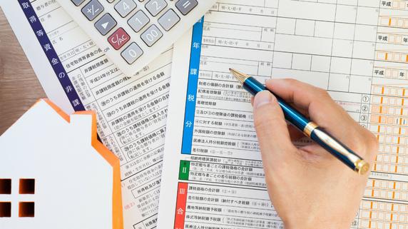 「長期間で確実に」が基本 暦年贈与で節税効果を得るには?