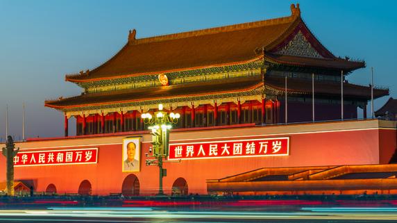 「中華思想」が元凶?中国が周辺国への強硬姿勢を崩さないワケ