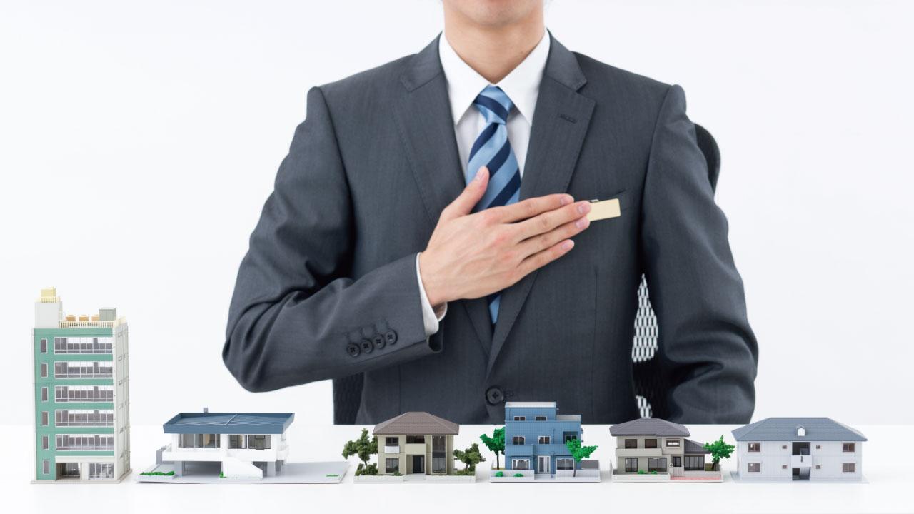 収益不動産の「管理運営」を専門家に委託するメリット