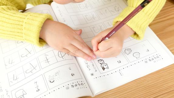 学校の成績や知能指数では測れない「子どもの可能性」