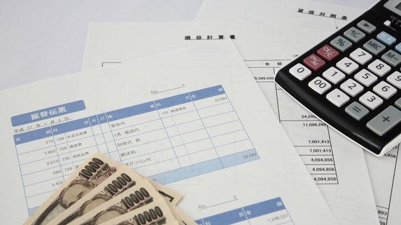 「決算書1枚」で事業の儲けがわかる…仕訳のルール①