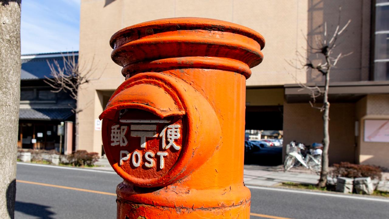 郵便局員のミスからわかる…「スマホは危険だ」の根本理由