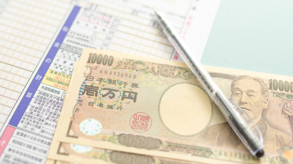確定拠出年金の利用で「所得税の還付」を受けるための手続き