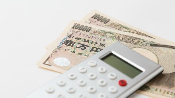 投資家を守る「金融商品のセーフティーネット」と関連法規