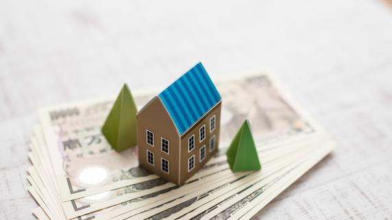 経年とともに不動産に関連した「税金」が増えていく理由