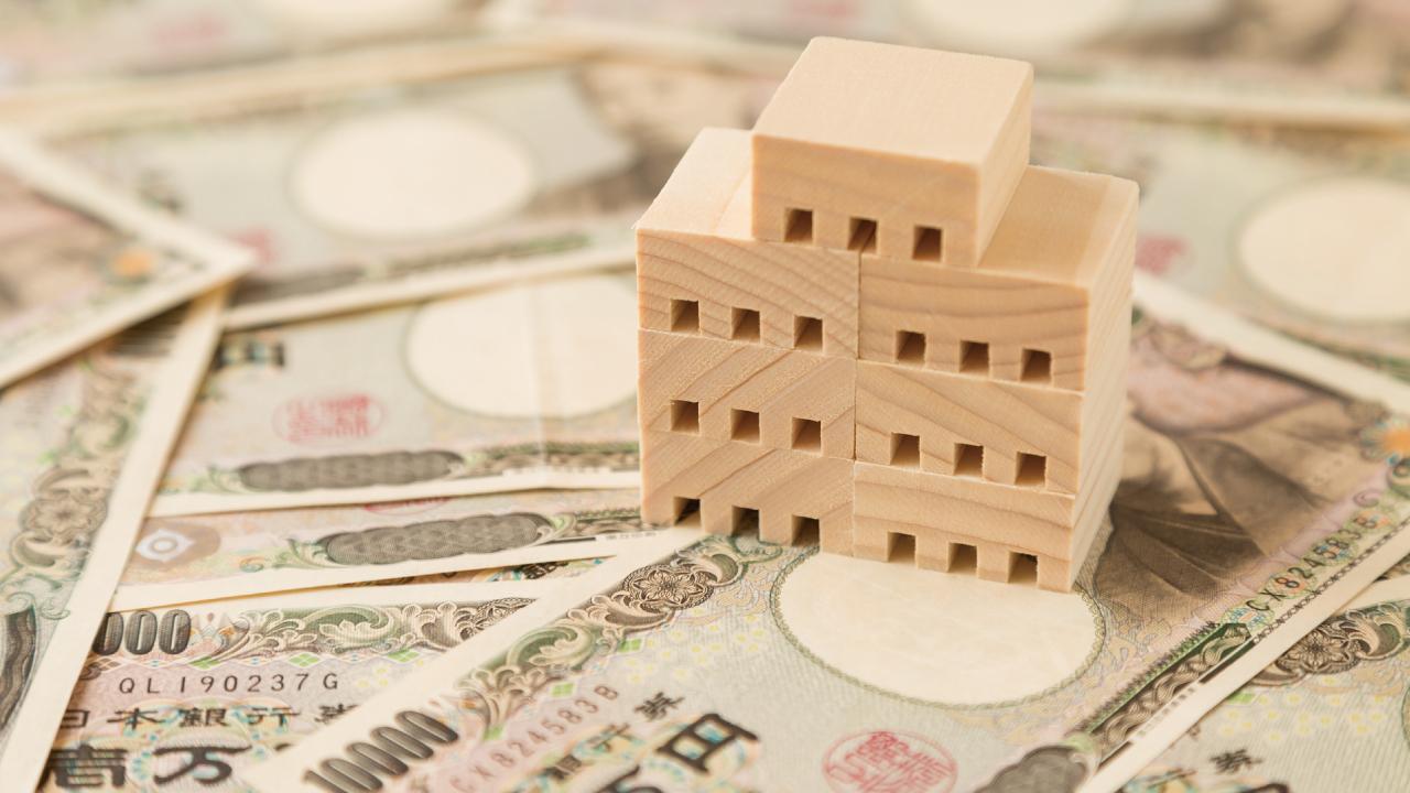 不良資産を「優良資産」に換えるための最も有効な手段とは?