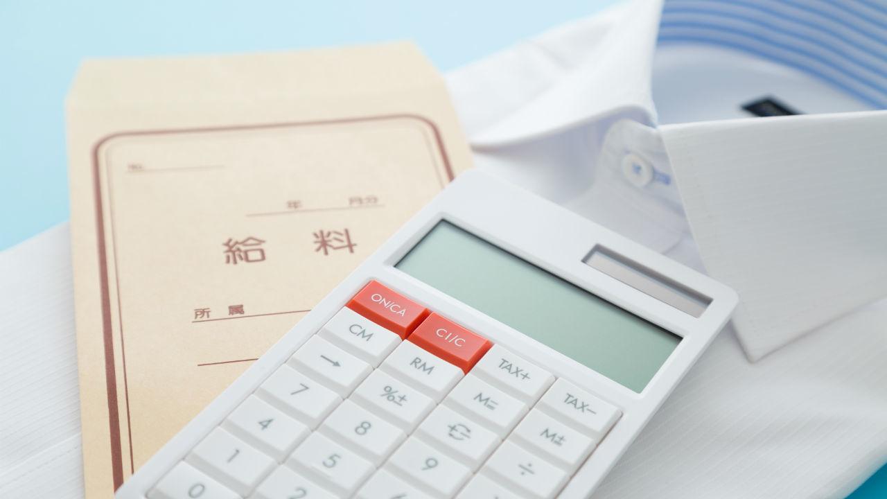 社会保険料の高額請求を招く「社長の給料アップ」