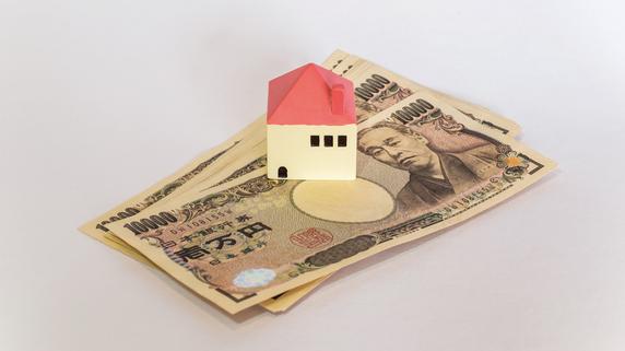 銀行はどんな基準や評価で融資金額を決めているのか?