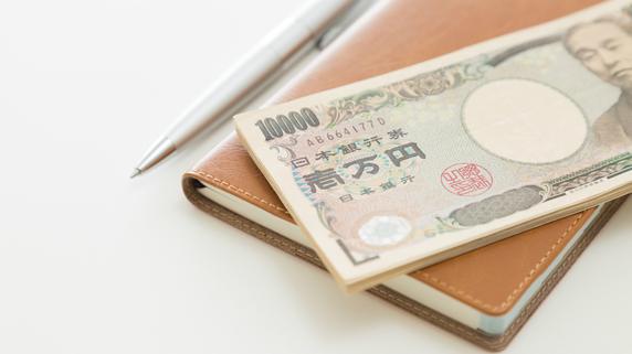 目先の5万円 or 未来の100万円 成功する人はどっちを選ぶ?