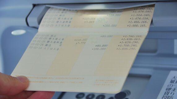 民間の平均年収503万円だが…エリートの代名詞「銀行員」の意外な給料額