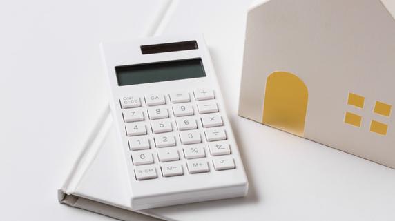 相続財産で最も割合の多い「土地」…評価額の算出方法は?