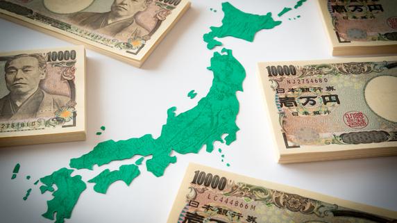弾け飛ぶ日本国債…「破産懸念」で「政府圧勝」のシナリオ