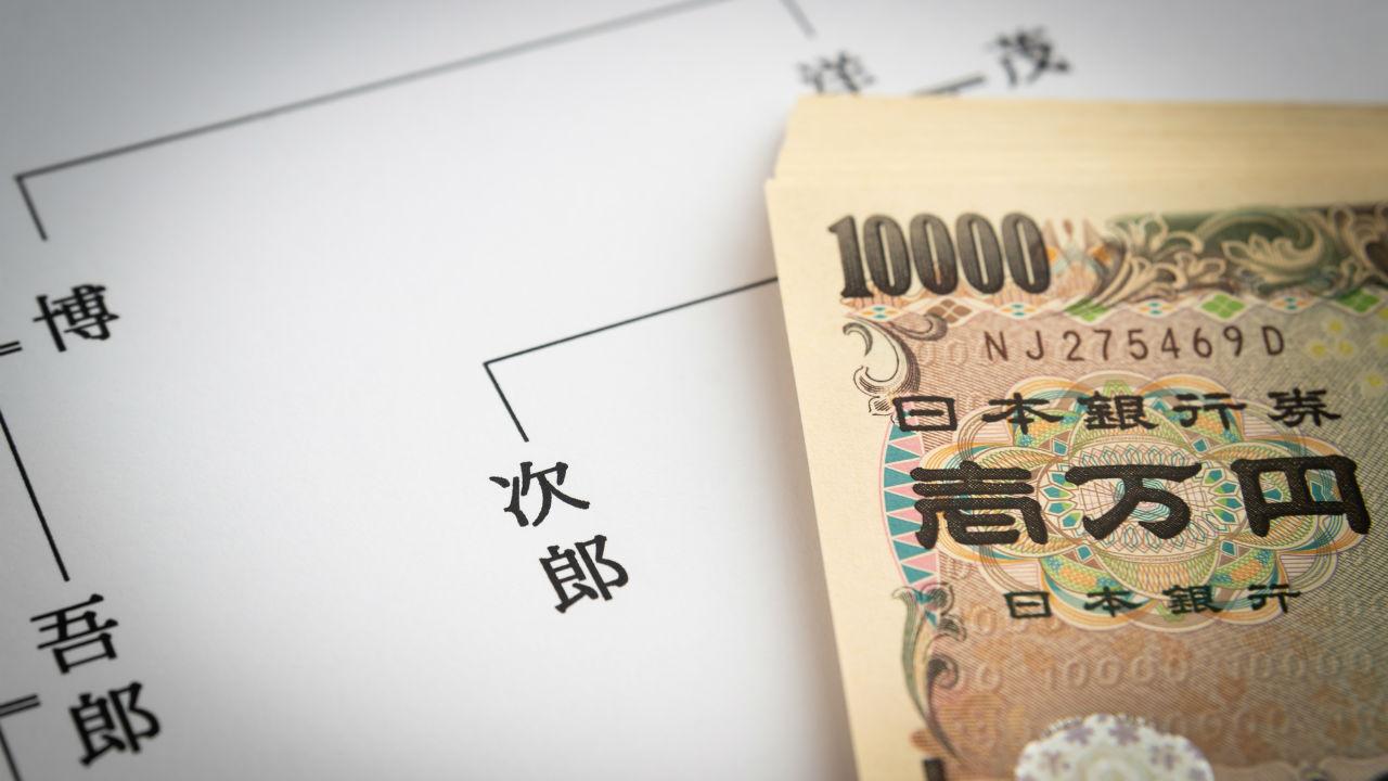 争族が起きずとも…土地だけ継いだ遺族「194万円」のムダ金